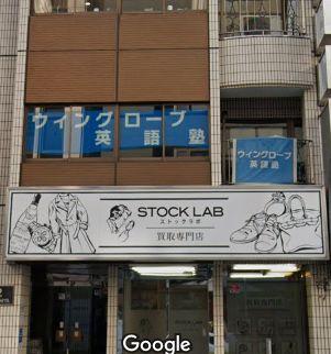 リアル店舗横浜店